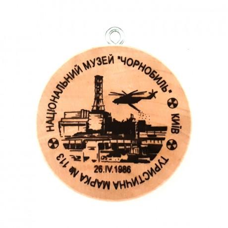Turistická známka Černobyl