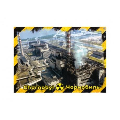Magnetek Černobyl 1