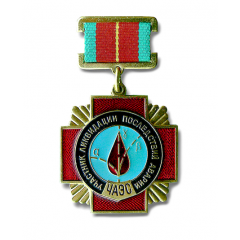Odznak likvidátorů černobylské havárie