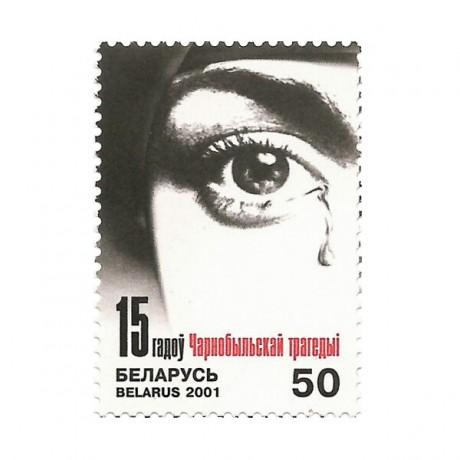 Poštovní známka - 15. let černobylské havárie
