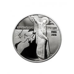 Pamětní mince k 30. výročí černobylské havárie