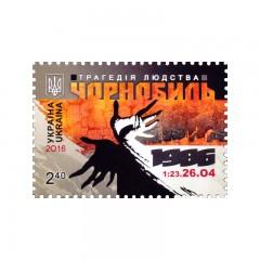 Poštovní známka - 30. výročí černobylské havárie