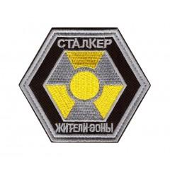 Stalker - výšivka
